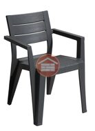 Стул Julie dining chair